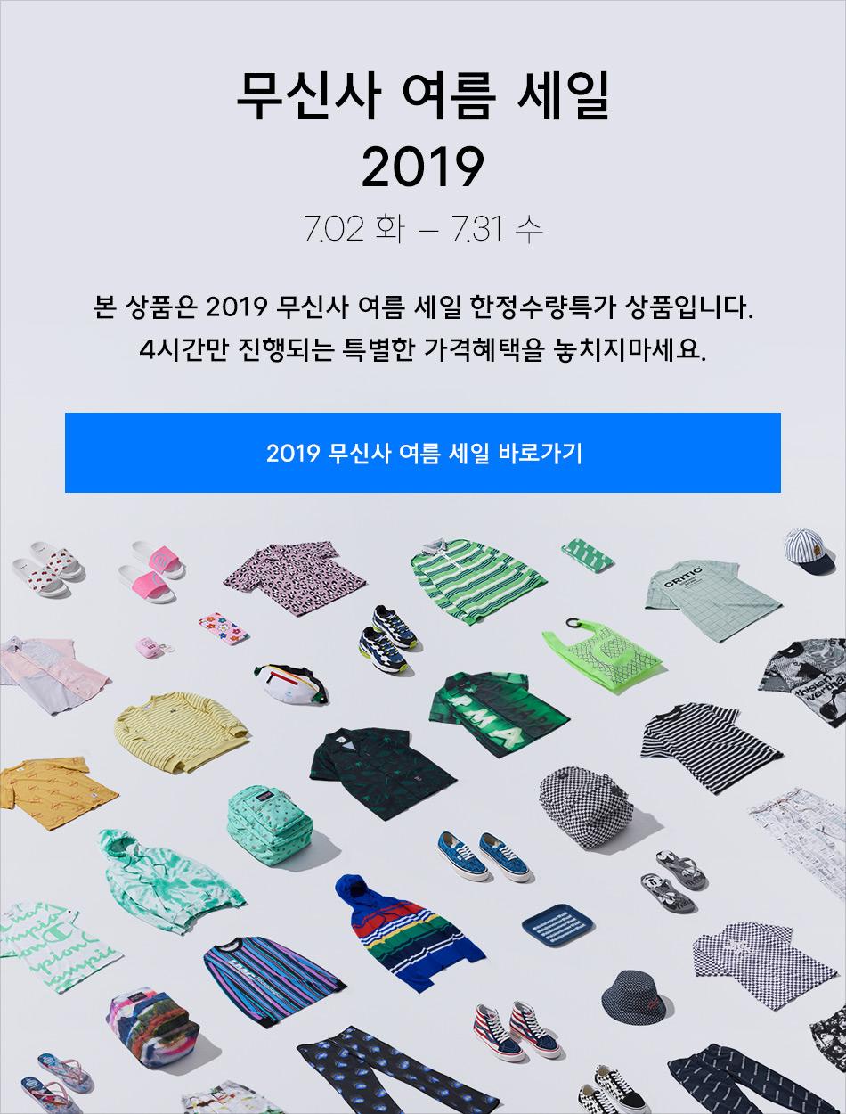세컨스킨(SEKANSKEEN) 모달/베이직 브라+팬티 10종SET(+팬티증정) 2스타일 택1