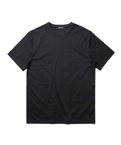 9396700c20d 인사일런스(INSILENCE) 프리미엄 코튼 티셔츠 - 블랙 - 18,900원 | 무 ...