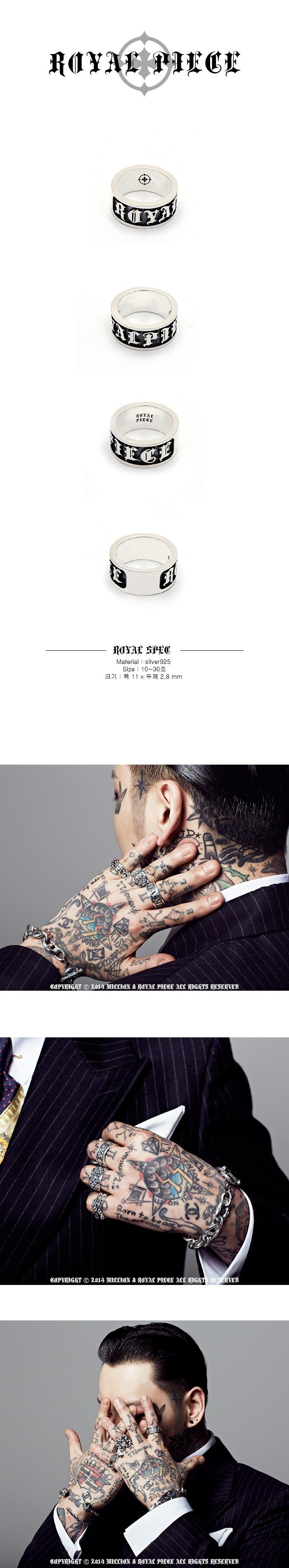 로얄피스(ROYAL PIECE) (무료 이니셜 각인 이벤트)ROYAL LETTERING SILVER RING