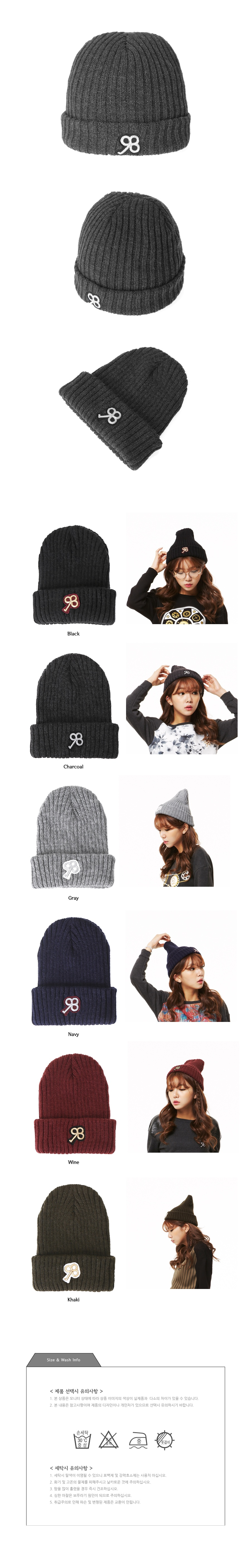 리오베니슨(RHEOBENISON) Key Long Beanie
