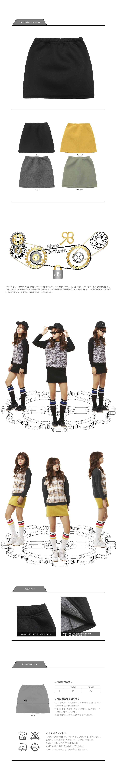 리오베니슨(RHEOBENISON) H-Line Neoprene Skirt