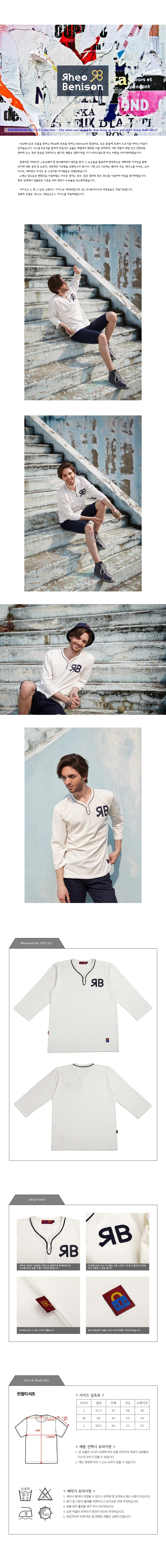 리오베니슨(RHEOBENISON) 베이스볼 헨리넥 7부 티셔츠 (Ivory)