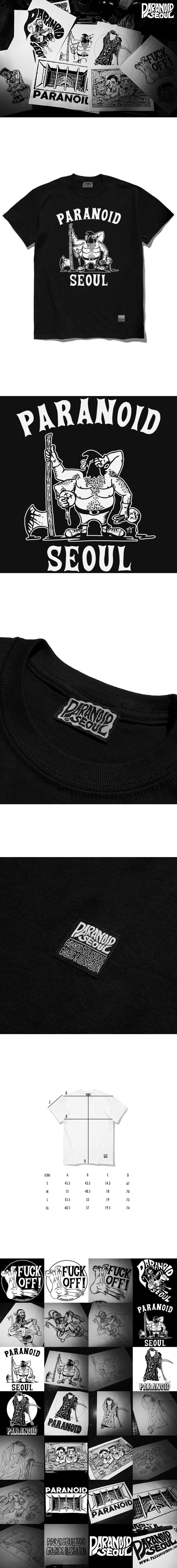 파라노이드(PARANOID) 크라잉 버쳐 그래픽 티셔츠 블랙