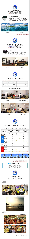 브릿지커머스(BRIDGE COMMERCE) 스마트폰렌즈/셀카렌즈 4종