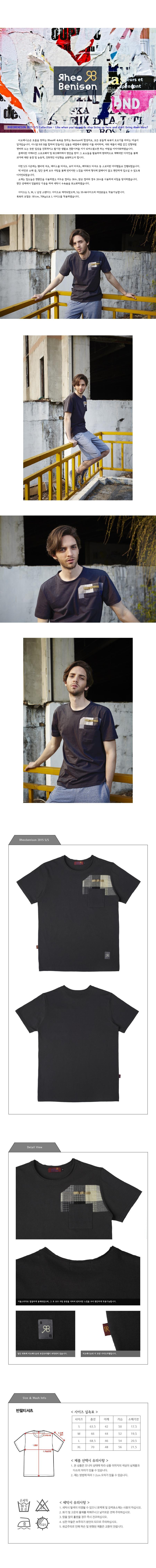 리오베니슨(RHEOBENISON) 패치워크 티셔츠 (챠콜)