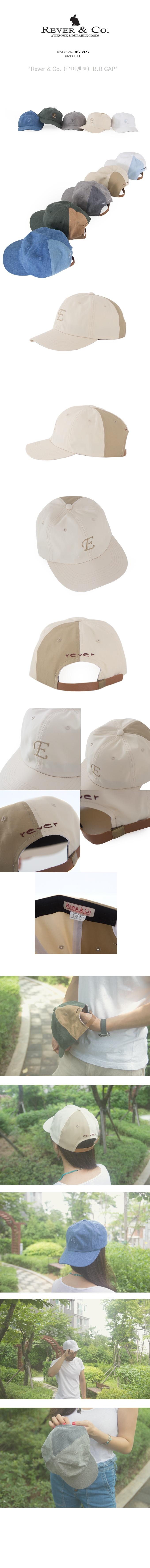 르버앤코(REVER&CO) E N/C CAP IVORY