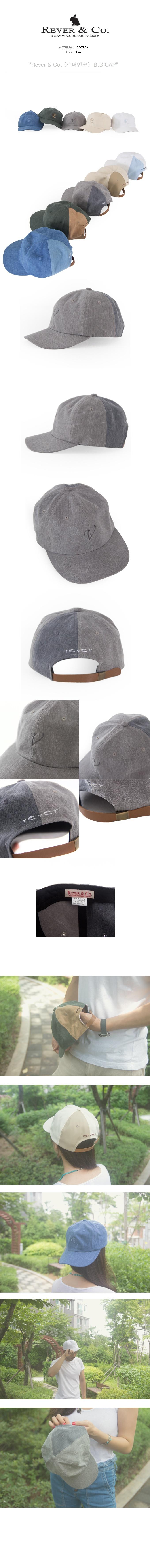 르버앤코(REVER&CO) V WASHING CAP GRAY