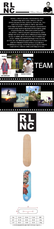 릴라이언스(RELIANCE) [Reliance/릴라이언스] 7.75