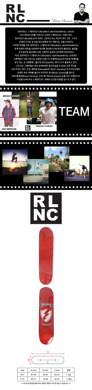 릴라이언스(RELIANCE) [Reliance/릴라이언스] 8.0