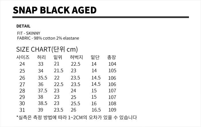닥터데님(DR.DENIM) 스냅 블랙 에이지드