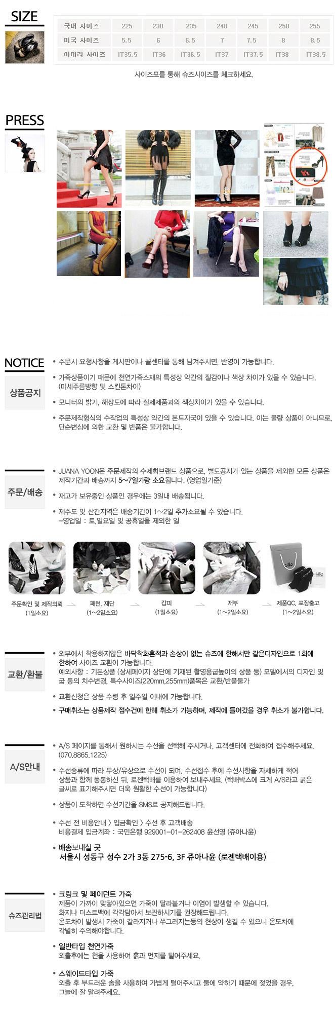 쥬아나윤(JUANAYOON) [쥬아나윤] 여우털고리장식 스웨이드 웨지 털부츠