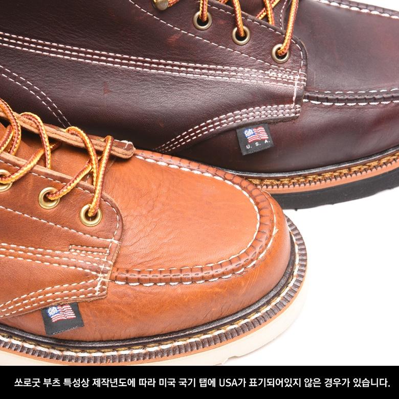 쏘로굿(THOROGOOD) 쏘로굿 클래식 레더 옥스포드(M)/ 834-6027(M) / THOROGOOD Classic Leather Oxford