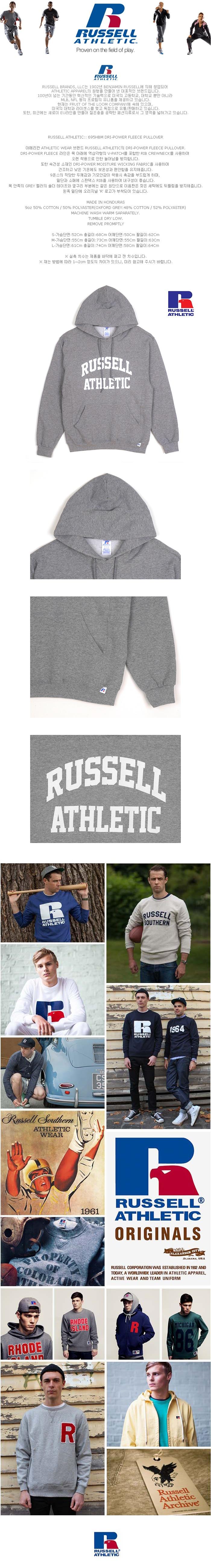 러셀 애슬레틱(RUSSELL ATHLETIC) Dri-Power Fleece Pullover RA_gr