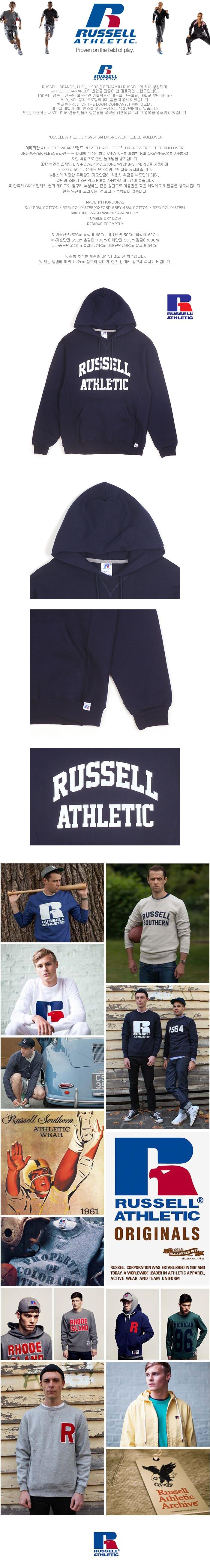 러셀 애슬레틱(RUSSELL ATHLETIC) Dri-Power Fleece Pullover RA_nv