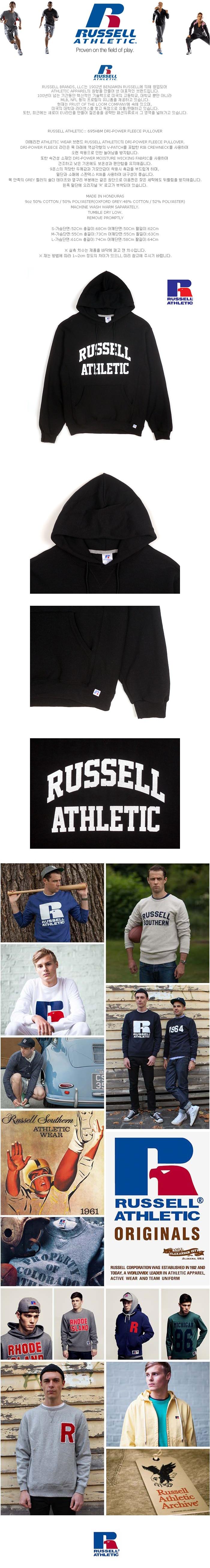 러셀 애슬레틱(RUSSELL ATHLETIC) Dri-Power Fleece Pullover RA_bk
