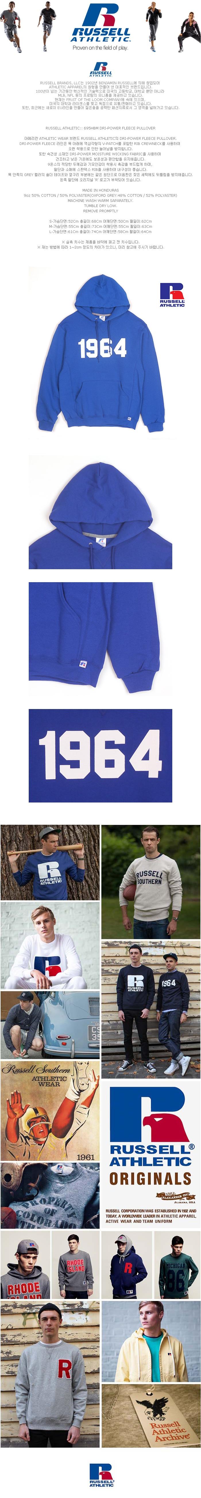러셀 애슬레틱(RUSSELL ATHLETIC) Dri-Power Fleece Pullover 1964_bl