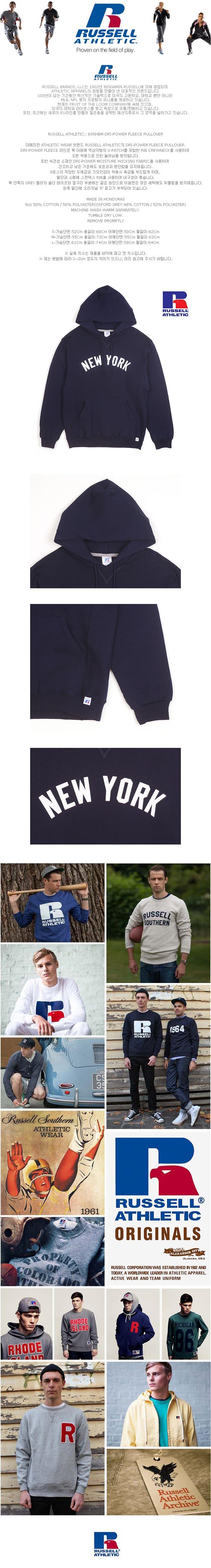 러셀 애슬레틱(RUSSELL ATHLETIC) Dri-Power Fleece Pullover NEWYORK