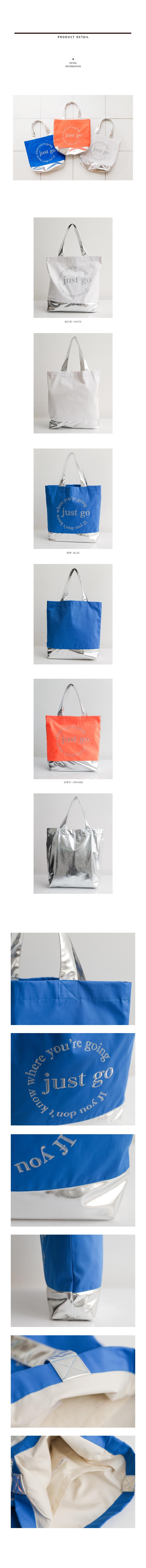 유노앨리스(UKNOW ALICE) coloration eco-bag
