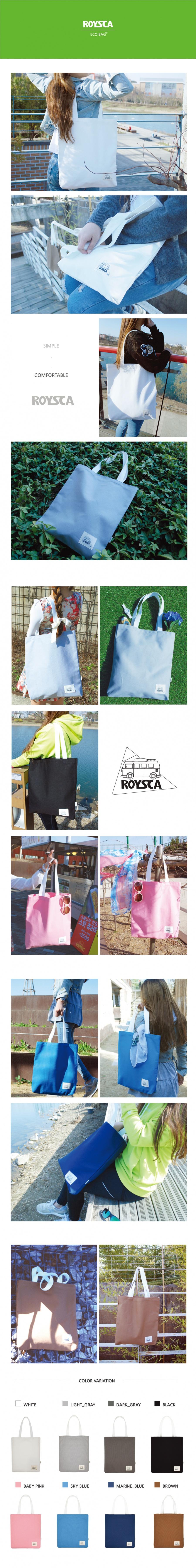 로이스카(ROYSCA) BASIC ECO BAG BROWN
