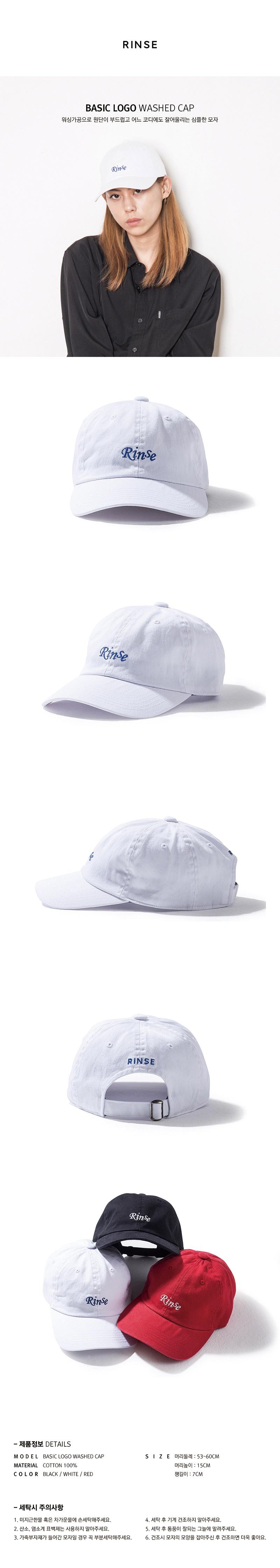 린스앤코(rinse&co) Basic logo washed cap(white)