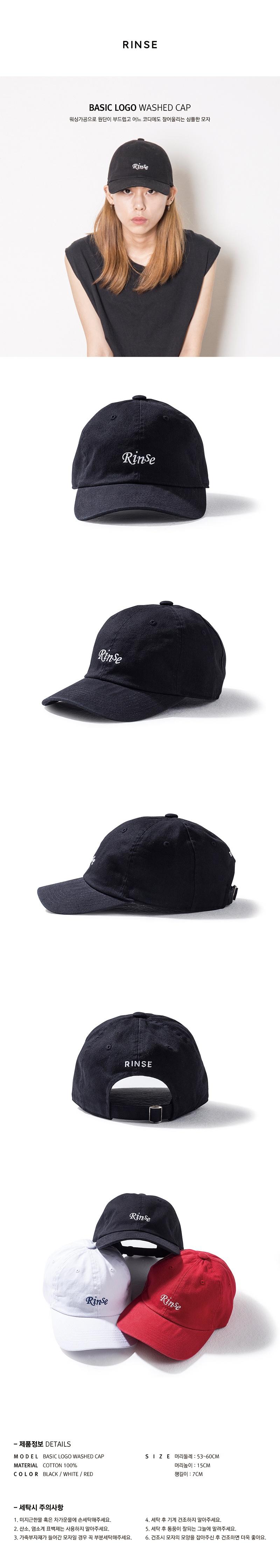 린스앤코(rinse&co) Basic logo washed cap(black)