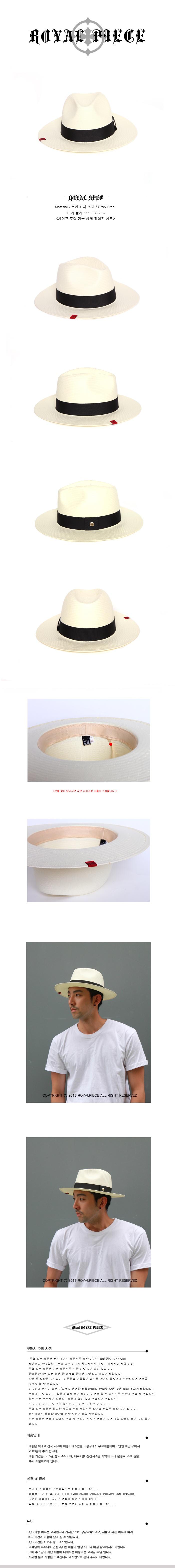 로얄피스(ROYAL PIECE) 로얄피스 x 엑스피어 파나마햇  31cm 베이지
