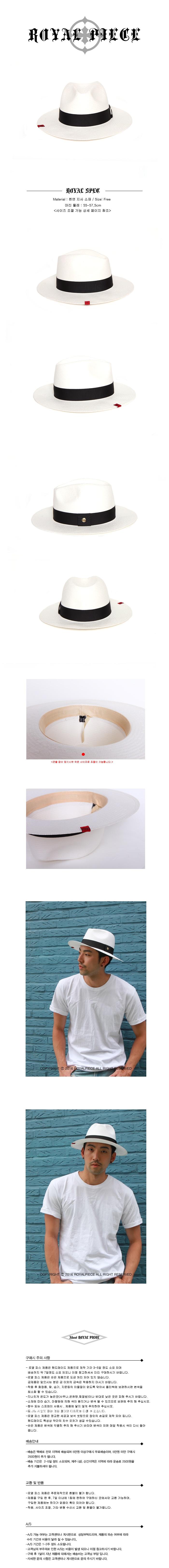 로얄피스(ROYAL PIECE) 로얄피스 x 엑스피어파나마햇  31cm 화이트