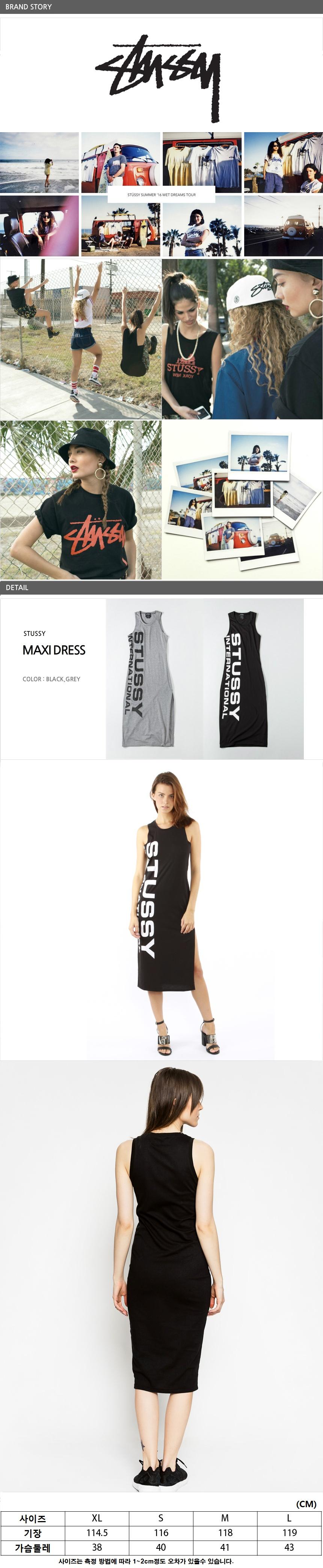 스투시(STUSSY) 맥시 드레스
