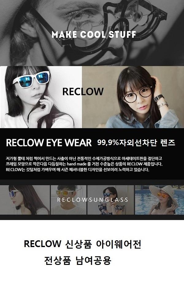 리끌로우(RECLOW) RC 8001 COL.01 BLACK 틴트선글라스