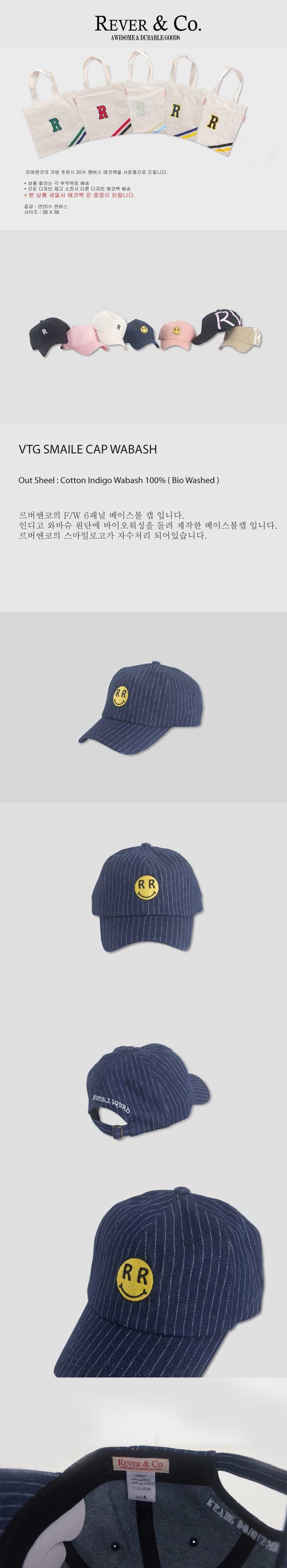 르버앤코(REVER&CO) VTG SMAILE CAP WABASH