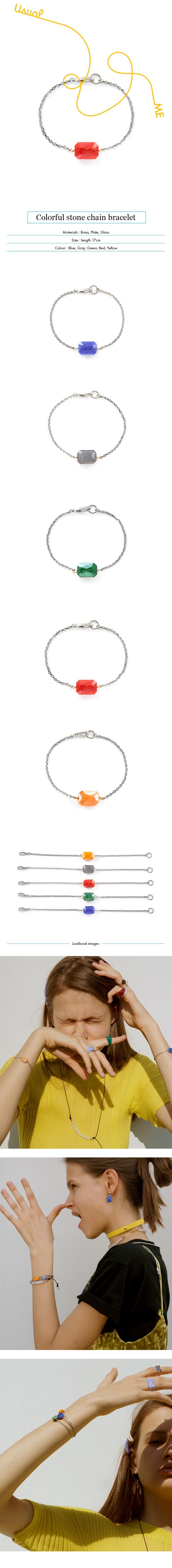 먼데이에디션(MONDAY EDITION) [usual M.E] colorful stone chain bracelet (5 colors)
