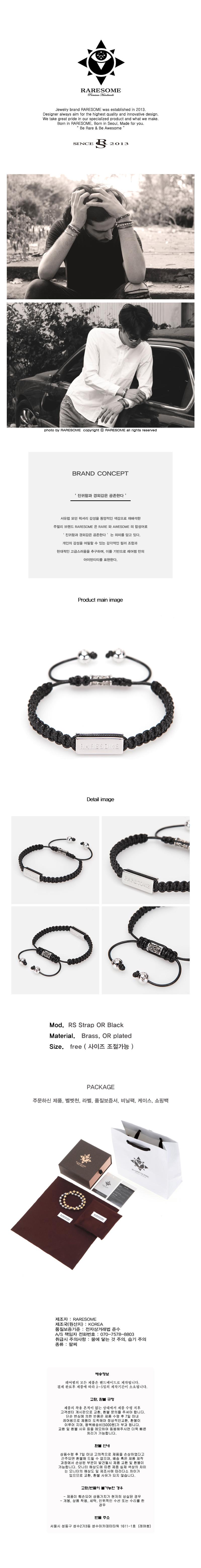 레어썸(RARESOME) RS Strap OR Black