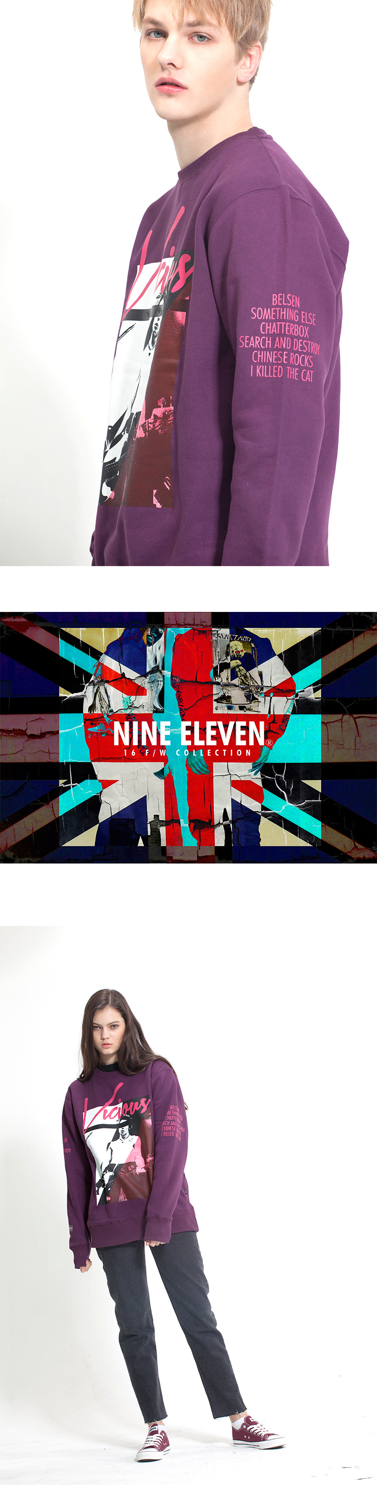 나인일레븐(NINE ELEVEN) 0911 SID CREWNECK PURPLE
