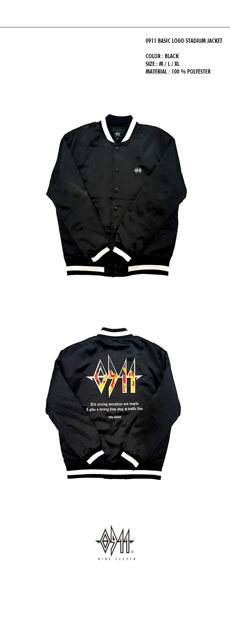 나인일레븐(NINE ELEVEN) 0911 BASIC LOGO STADIUM JACKET