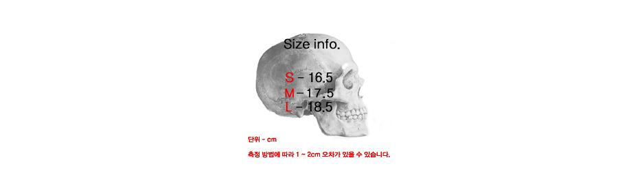 피오에이(P.O.A) 씬 핏 팔찌 - 그레이 / 레드 (핸드메이드)
