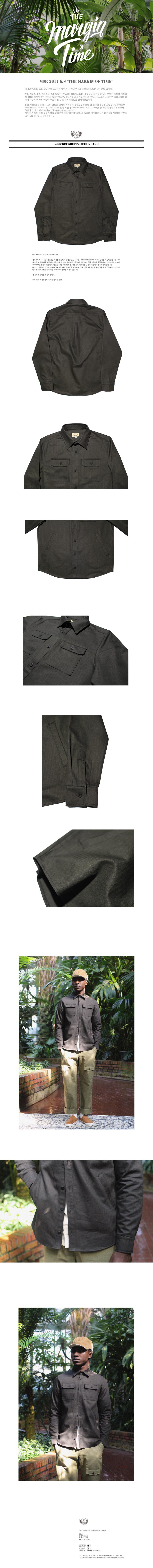 비디알(VDR) 4포켓 셔츠 [딥카키]
