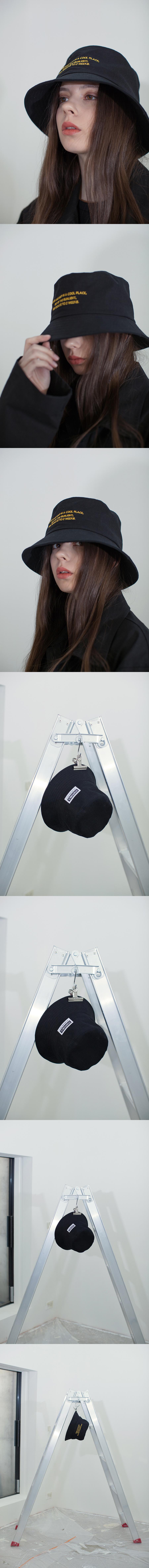 스텝온리(STAFFONLY) STAFF BUCKET HAT