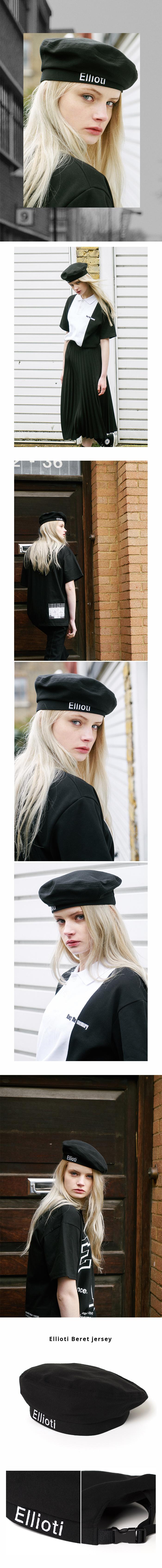 엘리오티(ELLIOTI) 베레모 [블랙]