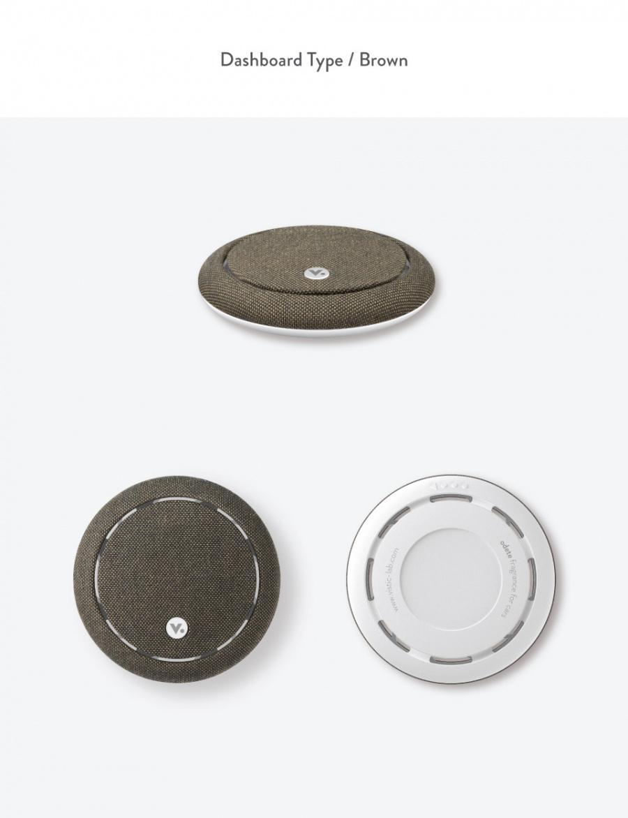 비스틱(VISTIC) 비스틱/차량용 방향제/대시보드타입/브라운/석류