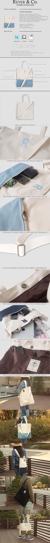 르버앤코(REVER&CO) 캔버스 슈가백 스카이