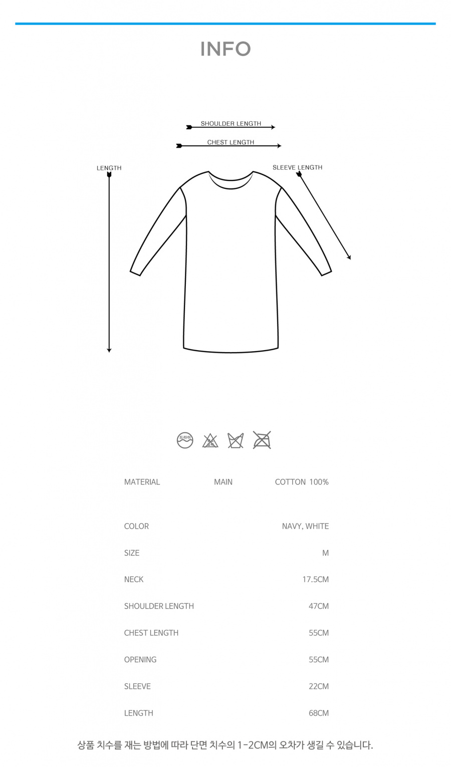 스모어(SMORE) 스모어 SMALL FINGER T-SHIRTS