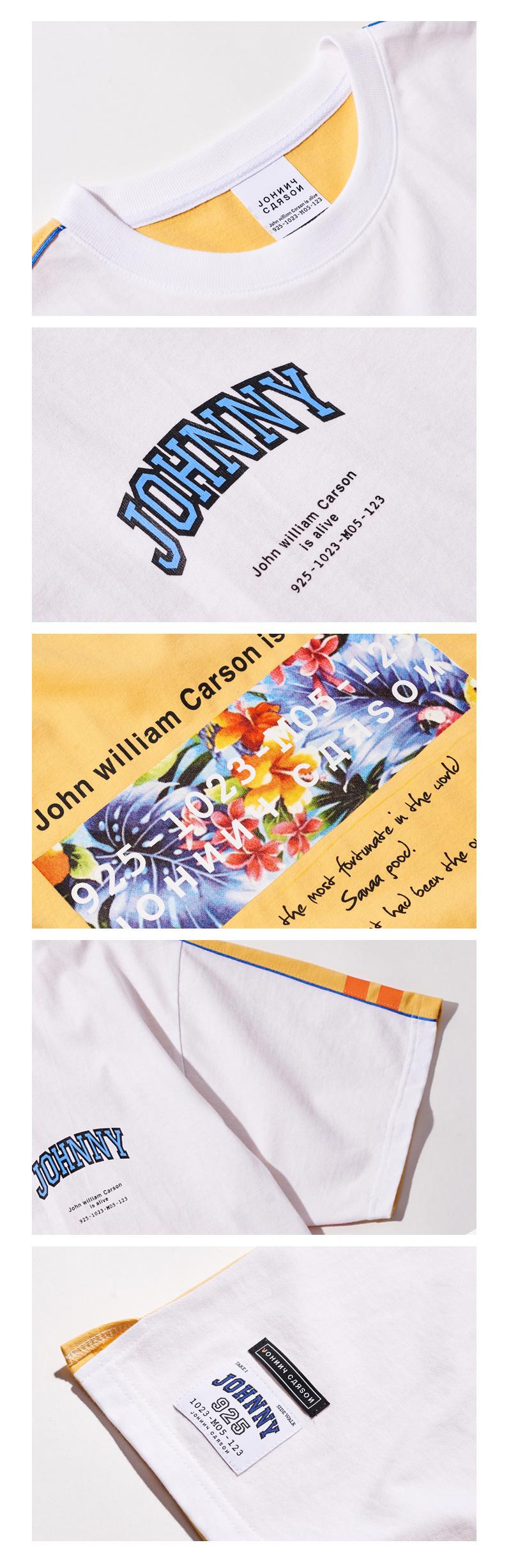 자니카슨(JOHNNY CARSON) 자니카슨 시크백 배색 반팔티셔츠 - MUSTARD