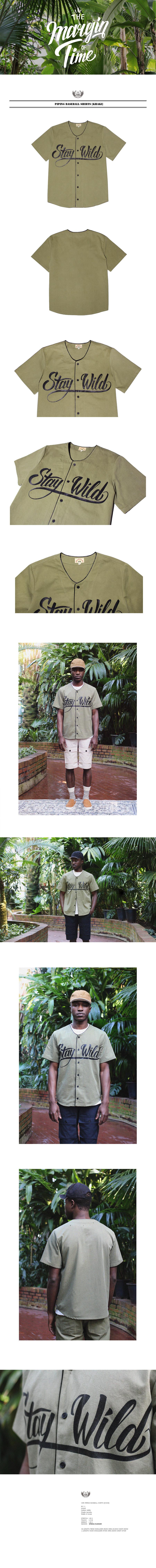 비디알(VDR) 파이핑 베이스볼 셔츠[카키]