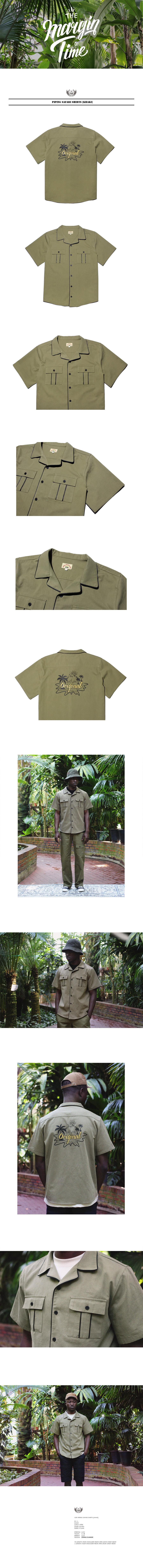 비디알(VDR) 파이핑 사파리 셔츠[카키]