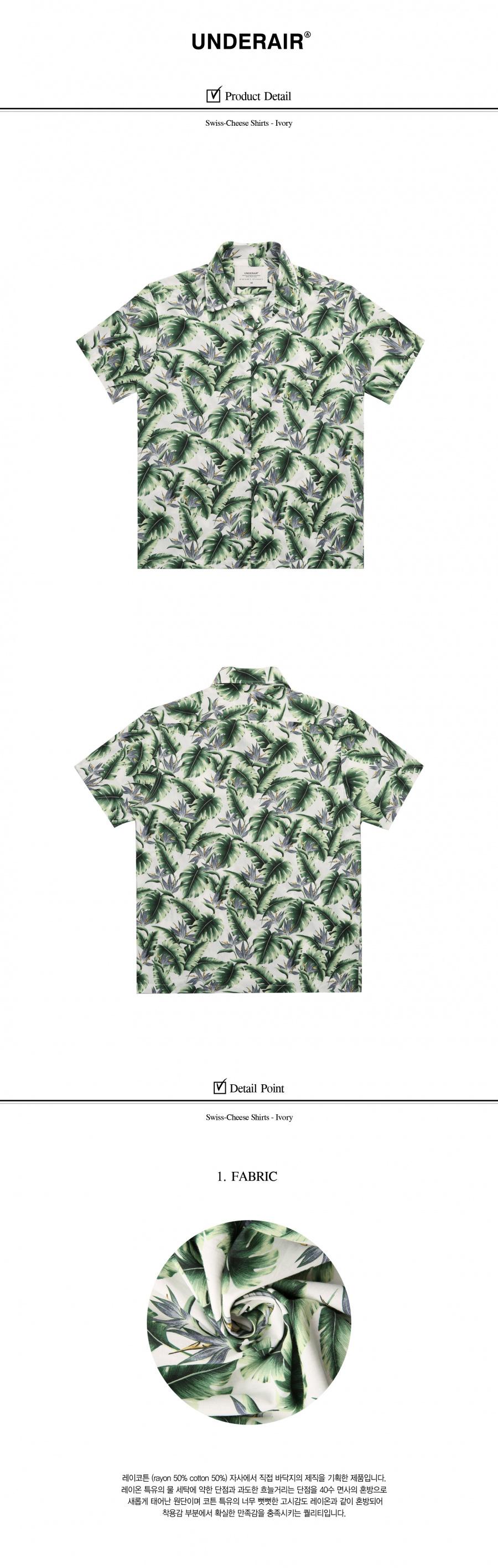 언더에어(UNDERAIR) Swiss-Cheese Shirts-Ivory