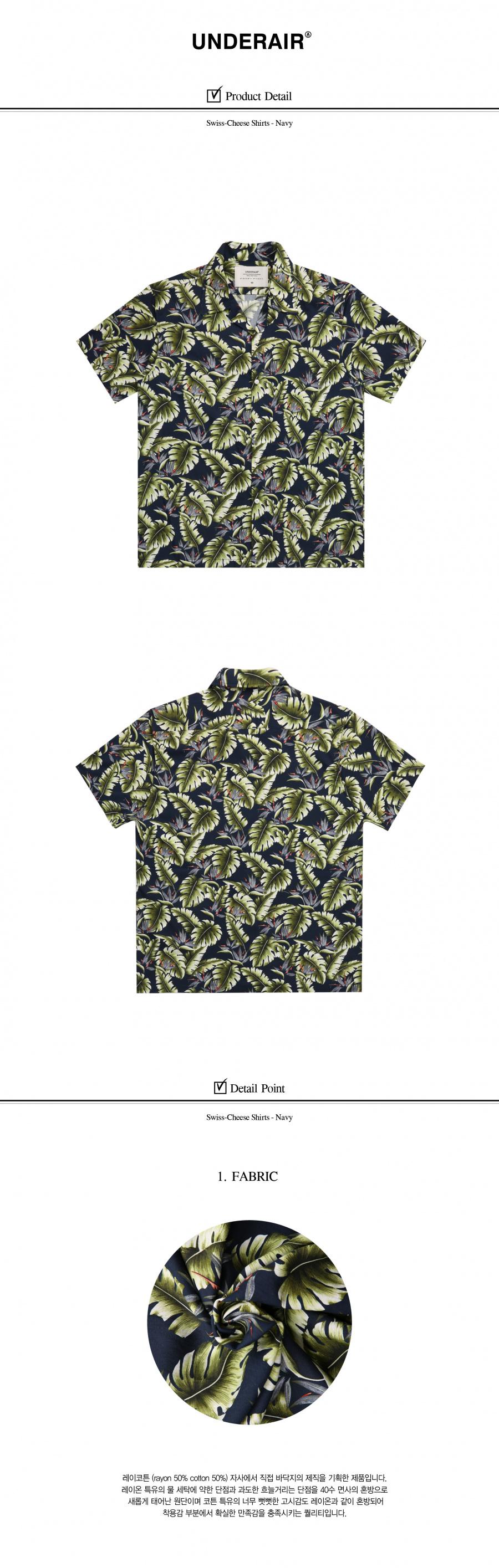 언더에어(UNDERAIR) Swiss-Cheese Shirts-Navy