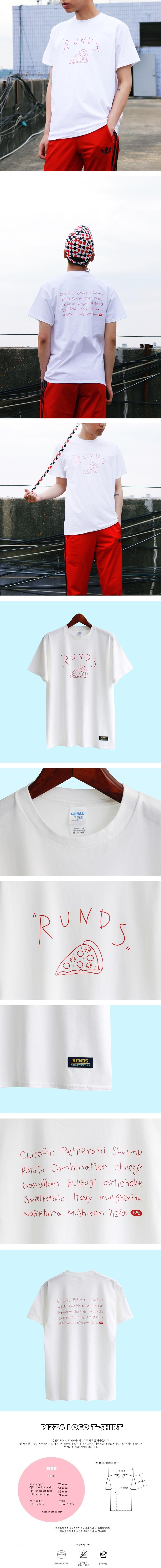 런디에스(RUNDS) 피자 로고 티셔츠 (화이트)