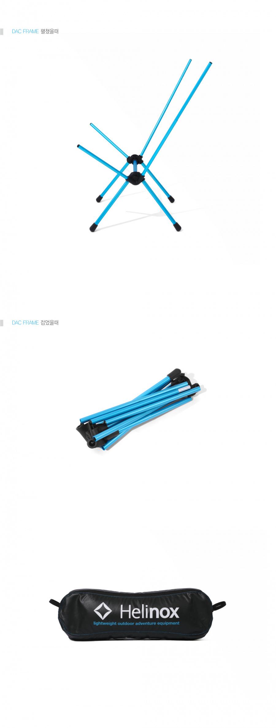 헬리녹스(HELINOX) 체어 원 엑스라지 - 블랙