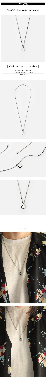 먼데이에디션(MONDAY EDITION) MMM black moon pendant necklace