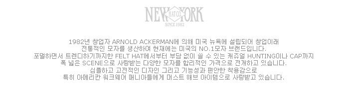뉴욕 햇(NEW YORK HAT CO.) 4657 스컬캡 숏비니